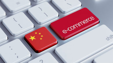 china-e-commerce